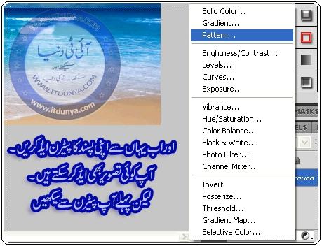 Name:  Adobe (3).jpg Views: 2256 Size:  134.8 KB