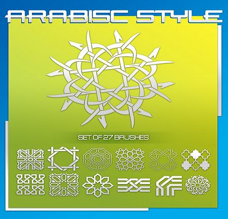 Name:  Arabisc Style Poster.JPG Views: 1175 Size:  58.8 KB