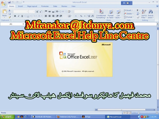 Name:  excel help line startupit.jpg