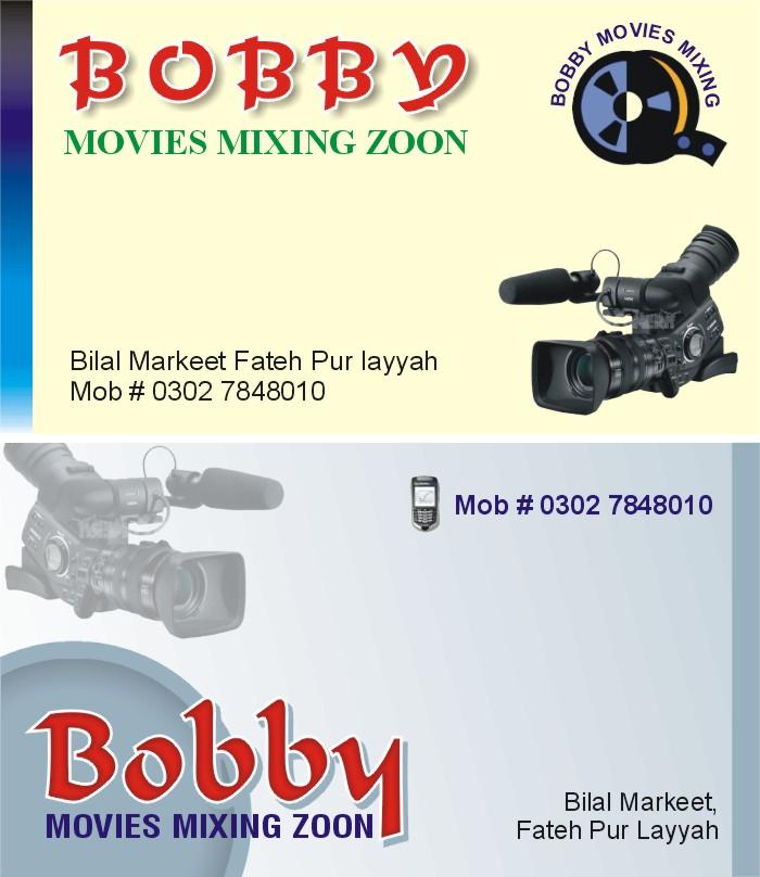 Name:  bobby.jpg Views: 40 Size:  96.0 KB