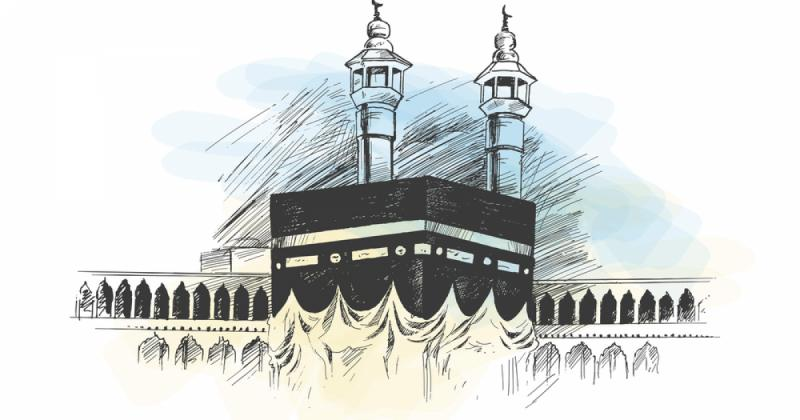 Name:  Hajj-and-KSA's-journey-to-a-smarter-Hajj-experience-Digital-Insights-1200x630.jpg Views: 43 Size:  43.4 KB