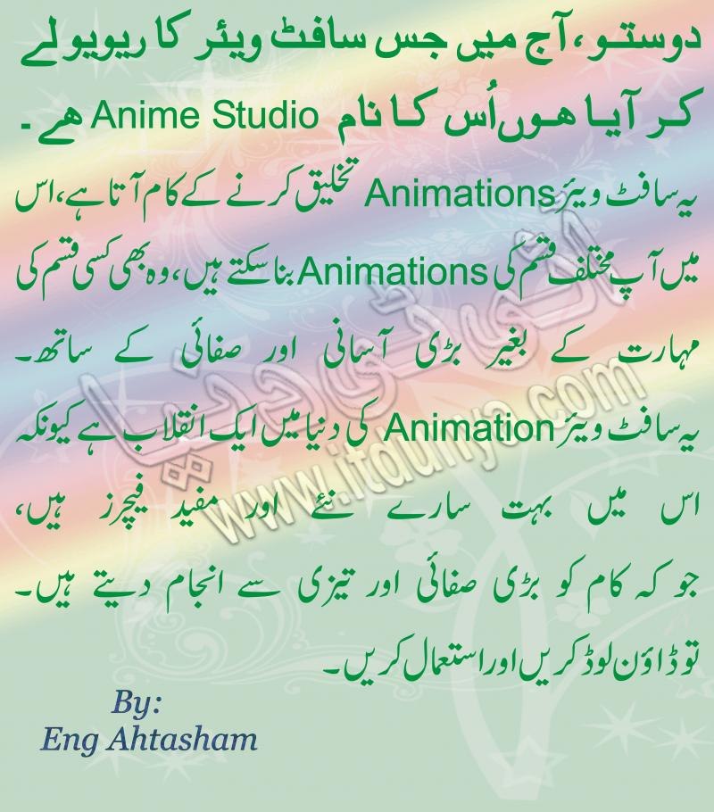 Name:  anime studio.jpg Views: 4021 Size:  95.9 KB