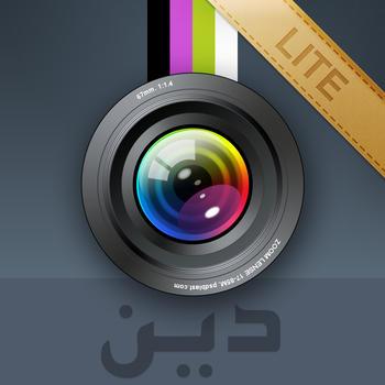 Name:  icon350x350.jpeg Views: 151 Size:  15.6 KB