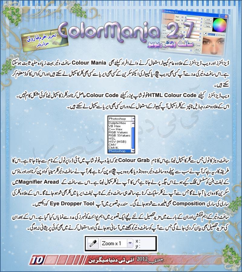 Name:  page10.jpg Views: 1670 Size:  178.3 KB