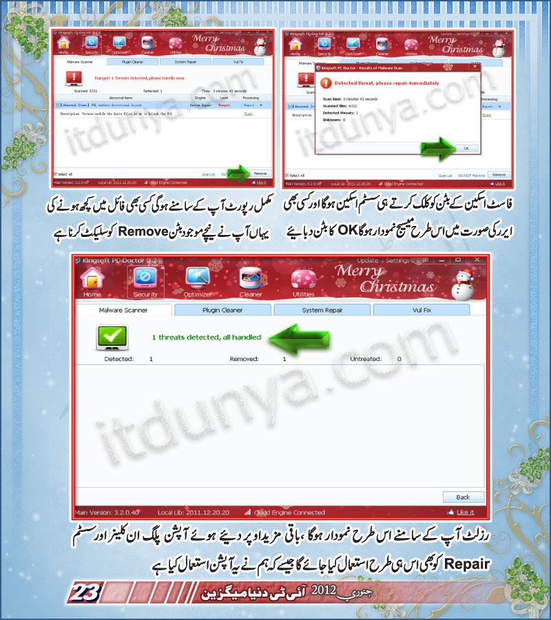 Name:  page23.jpg Views: 1482 Size:  180.1 KB