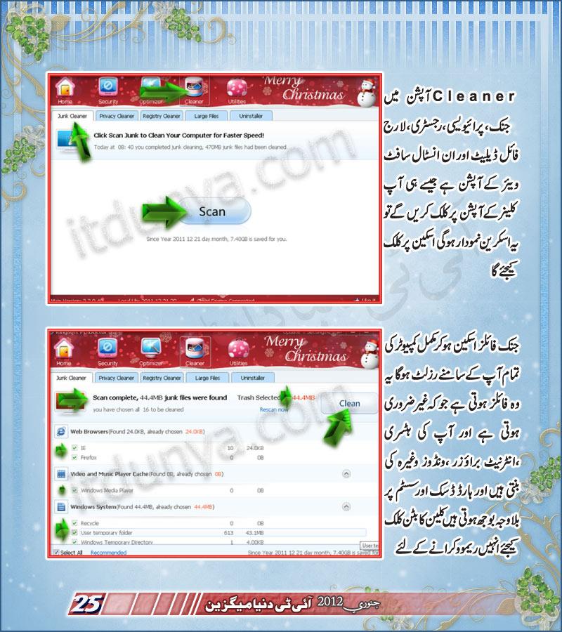 Name:  page25.jpg Views: 1482 Size:  180.9 KB