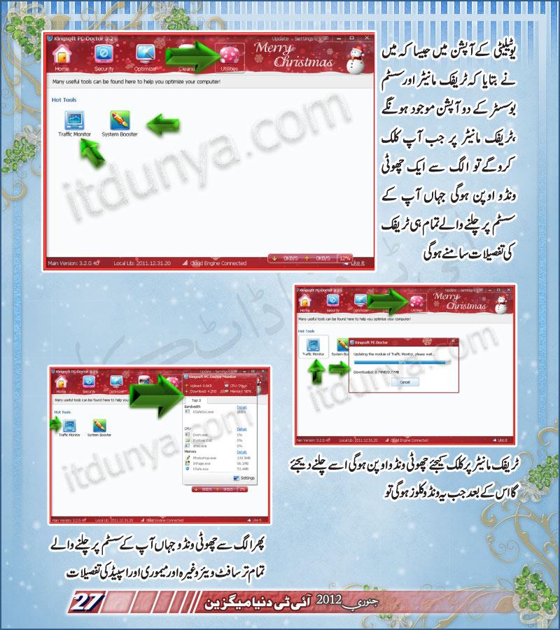 Name:  page27.jpg Views: 1472 Size:  180.2 KB