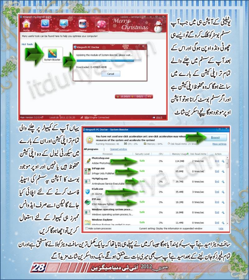 Name:  page28.jpg Views: 1452 Size:  173.5 KB