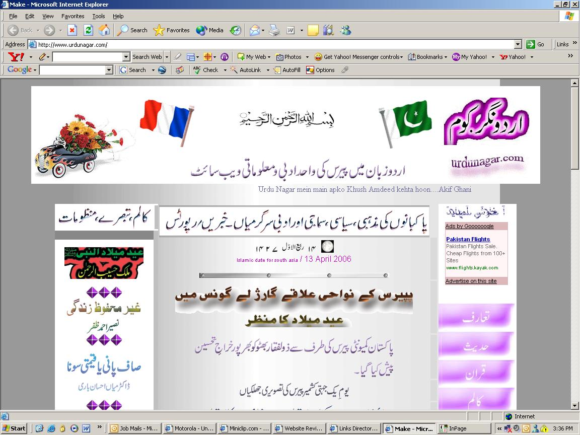 Name:  web.JPG Views: 1204 Size:  153.2 KB