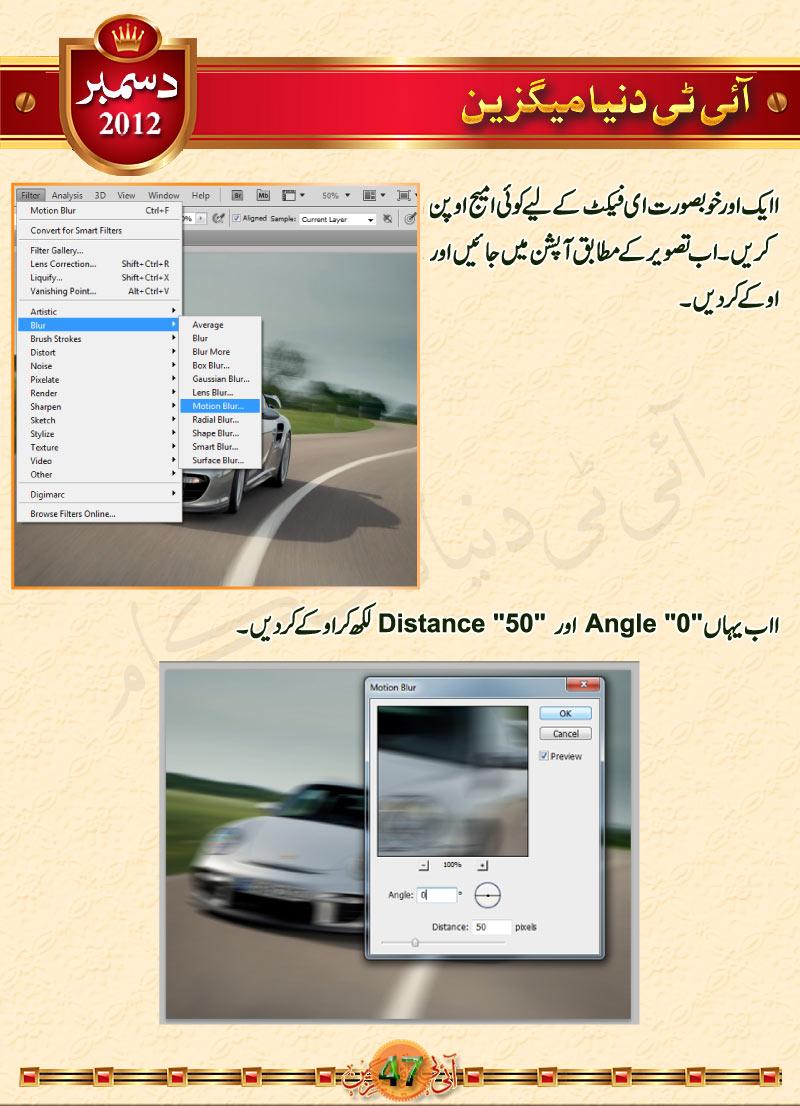 Name:  P47-ITDmagDec2012.jpg Views: 3433 Size:  158.4 KB
