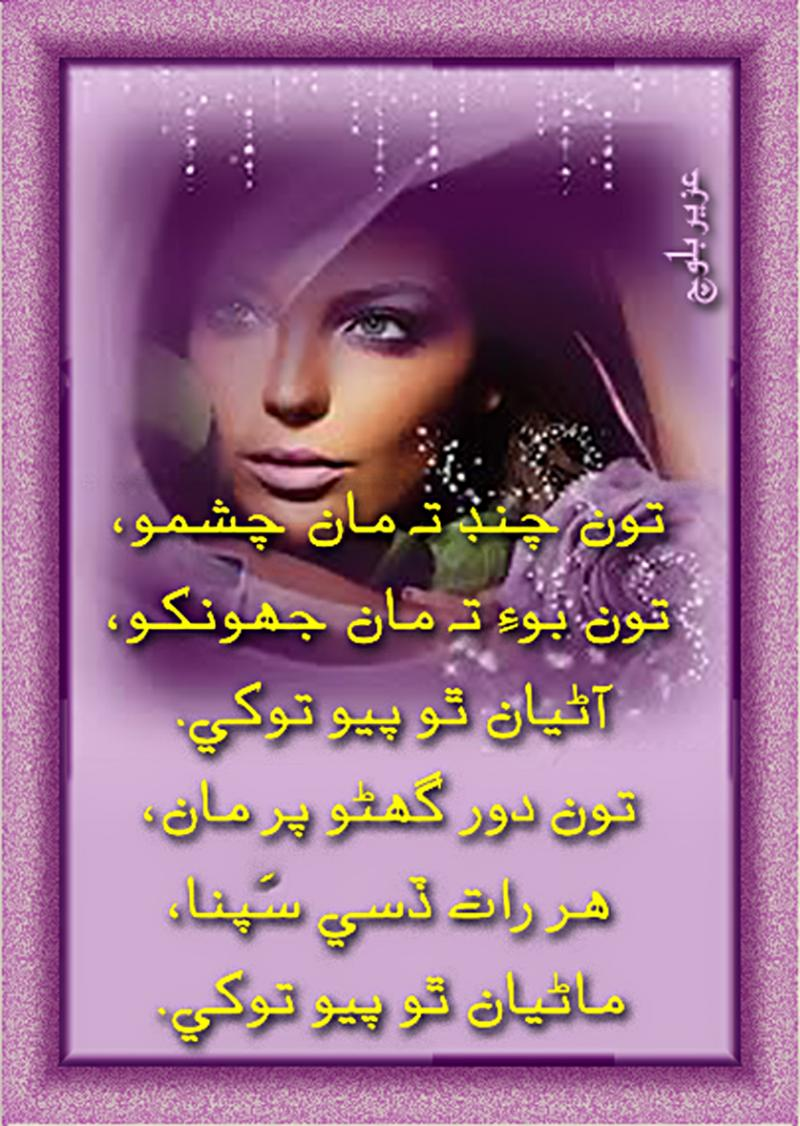 Name:  Ustad Bukhari.jpg Views: 557 Size:  124.0 KB