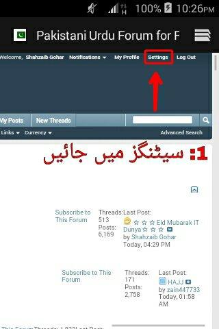 Name:  آئی ٹی دنیا 1.jpg Views: 147 Size:  26.0 KB