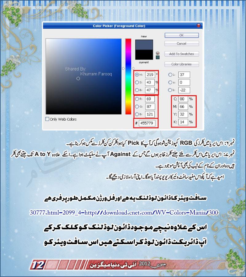 Name:  page12.jpg Views: 1619 Size:  174.6 KB