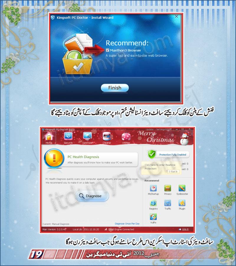 Name:  page19.jpg Views: 1543 Size:  172.9 KB