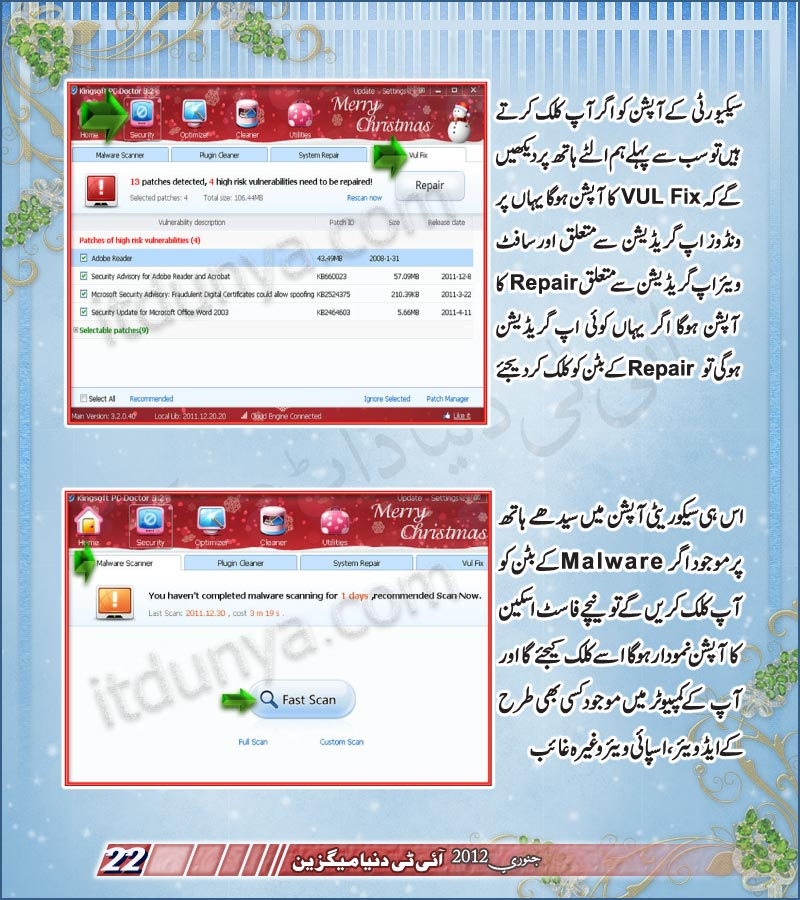 Name:  page22.jpg Views: 1509 Size:  156.5 KB