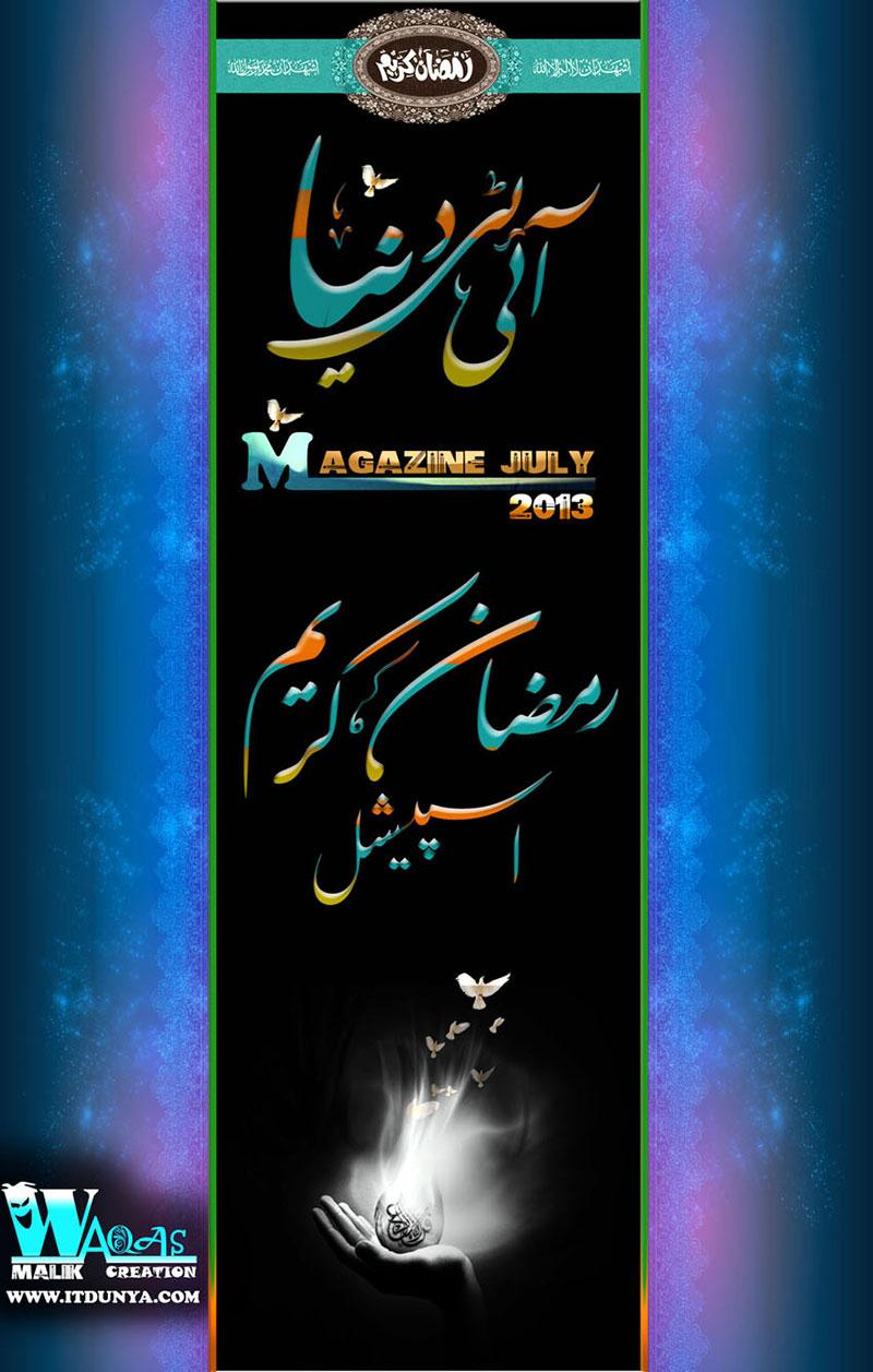 Name:  inner-Waqas.jpg Views: 4595 Size:  160.8 KB