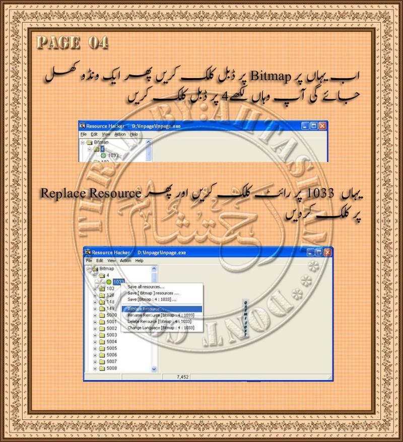 Name:  page 4.jpg Views: 3542 Size:  140.7 KB