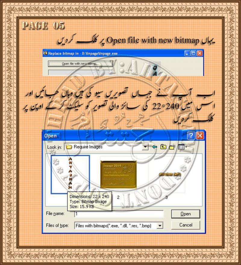 Name:  page 5.jpg Views: 3544 Size:  150.0 KB