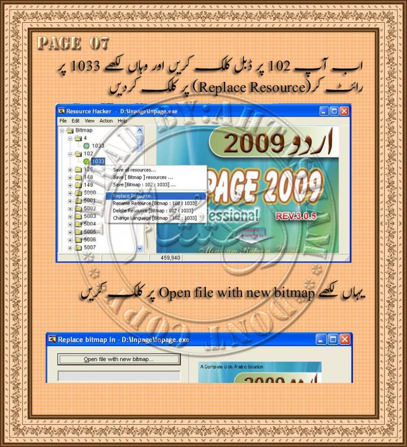 Name:  page 7.jpg Views: 3513 Size:  156.9 KB