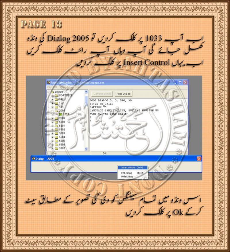 Name:  page 13.jpg Views: 3013 Size:  144.4 KB