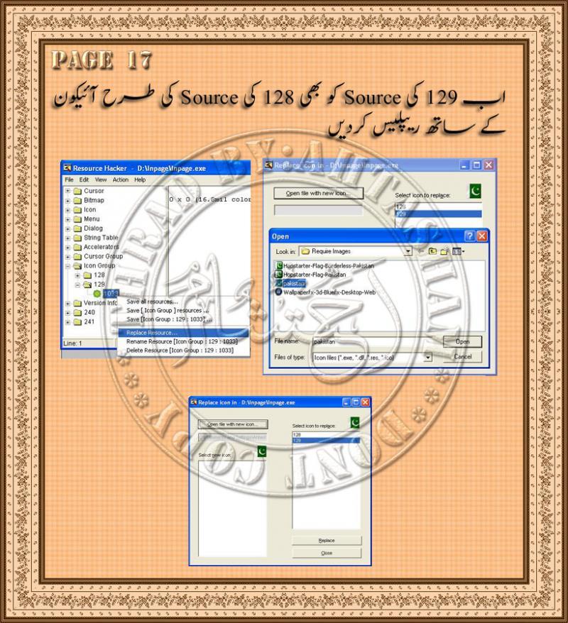 Name:  page 17.jpg Views: 3300 Size:  147.6 KB