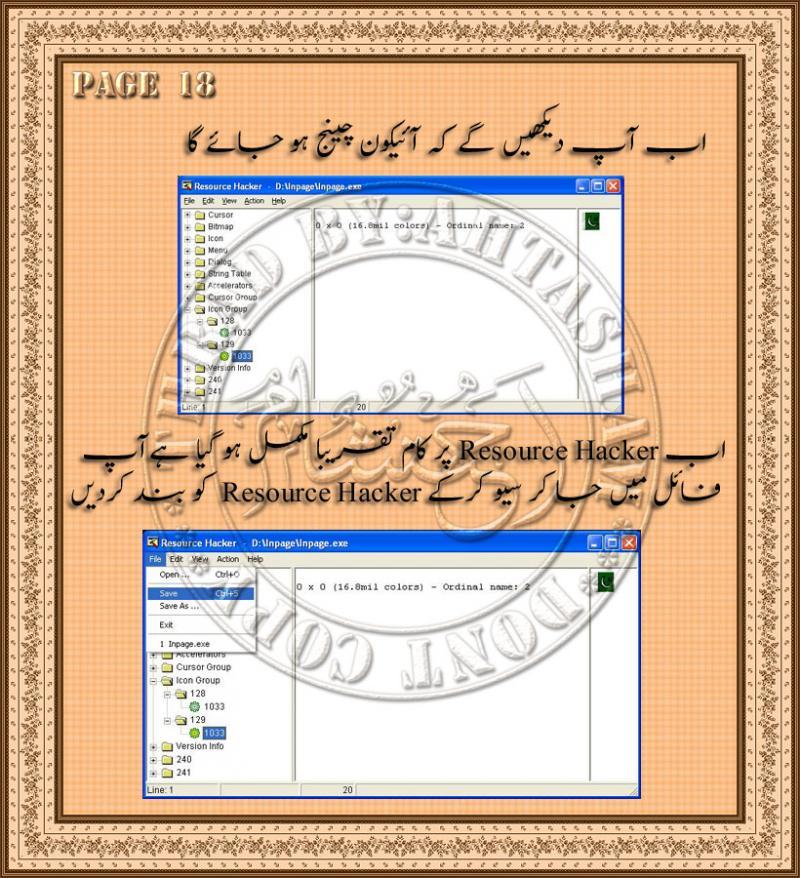 Name:  page 18.jpg Views: 3259 Size:  142.9 KB