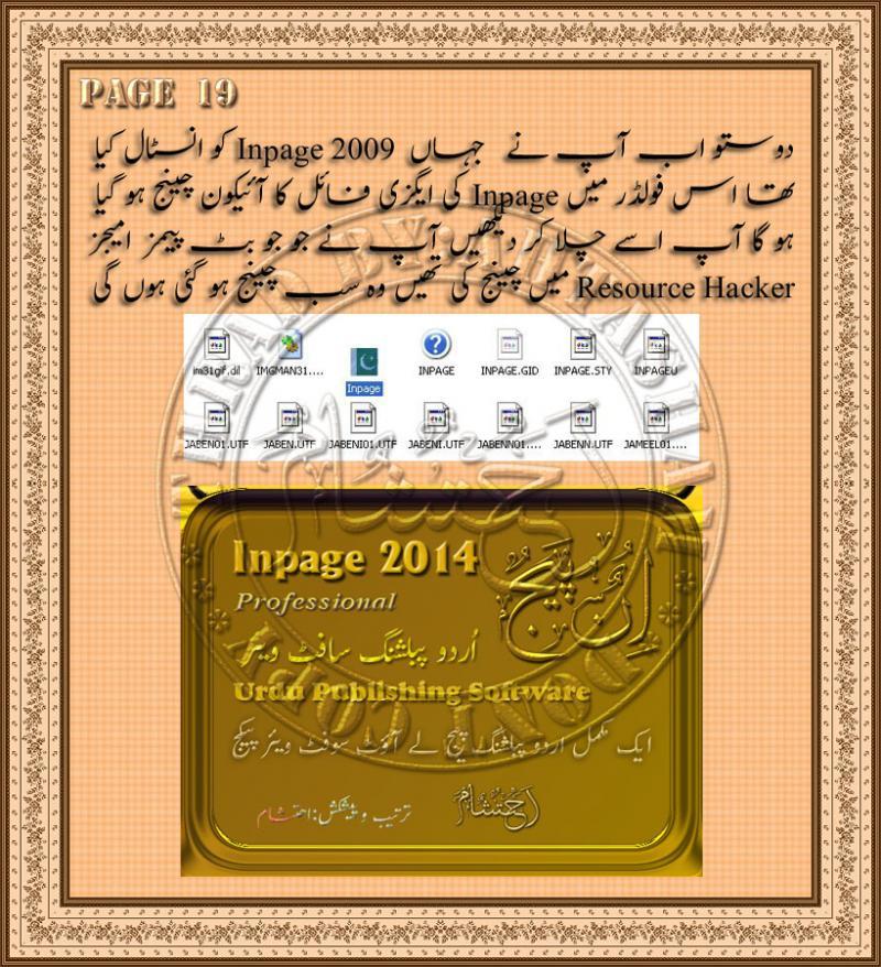 Name:  page 19.jpg Views: 3269 Size:  149.5 KB