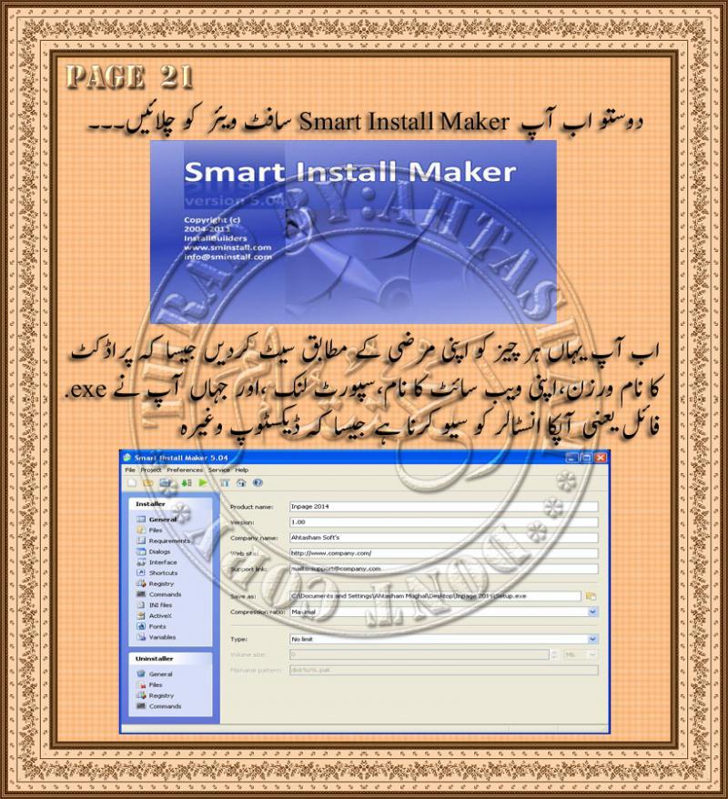 Name:  page 21.jpg Views: 3197 Size:  149.8 KB