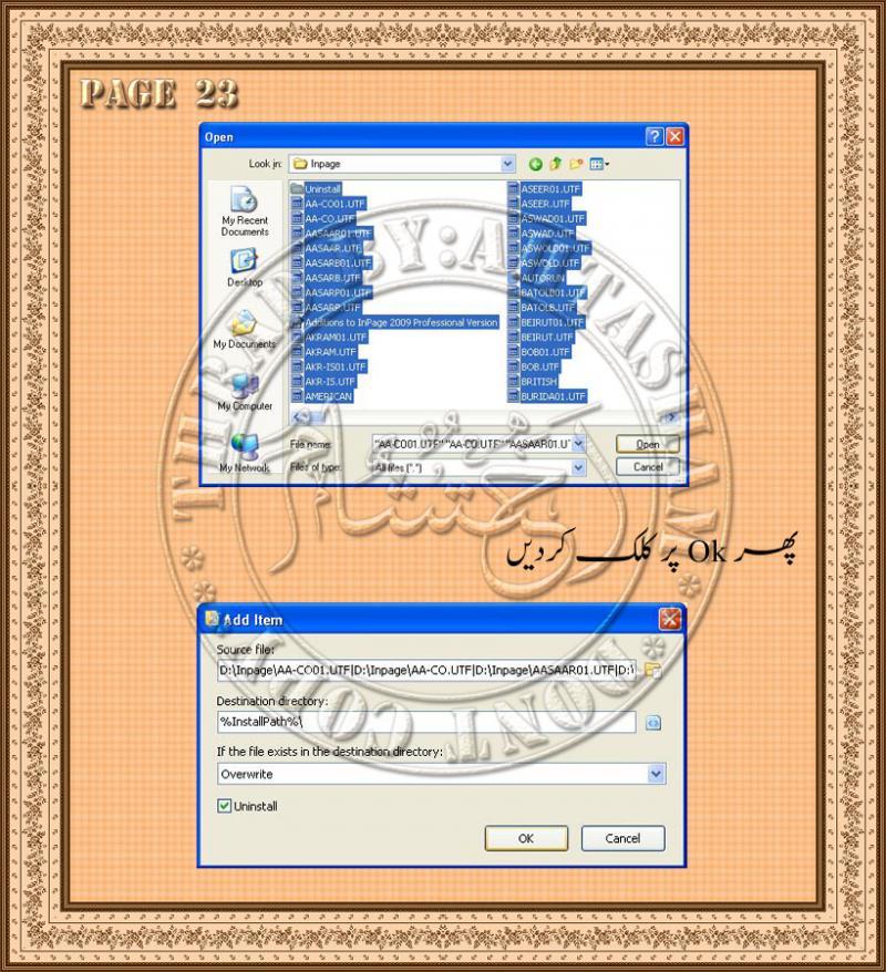 Name:  page 23.jpg Views: 3162 Size:  144.5 KB