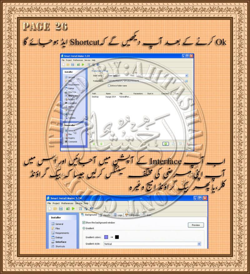 Name:  page 26.jpg Views: 2814 Size:  145.6 KB