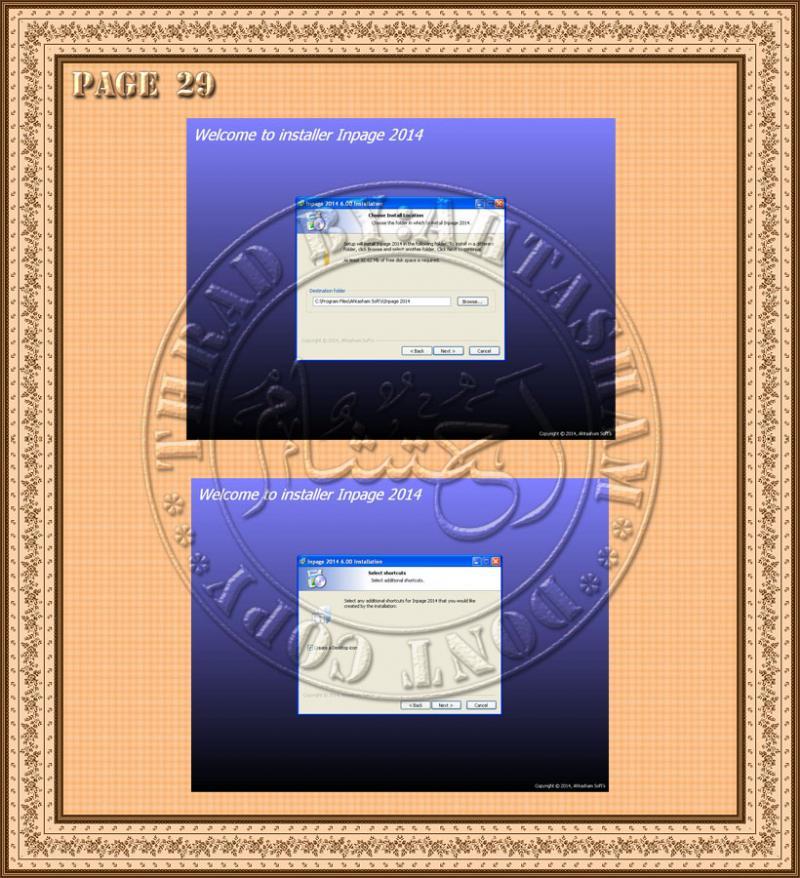 Name:  page 29.jpg Views: 3072 Size:  122.6 KB