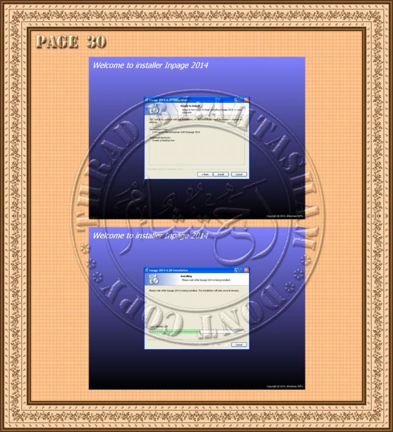 Name:  page 30.jpg Views: 3068 Size:  122.1 KB