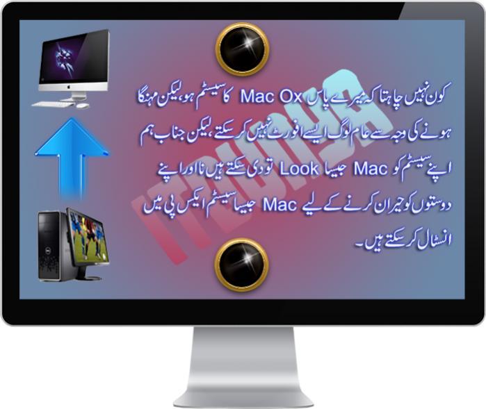Name:  xp to mac 1.jpg Views: 2739 Size:  43.9 KB