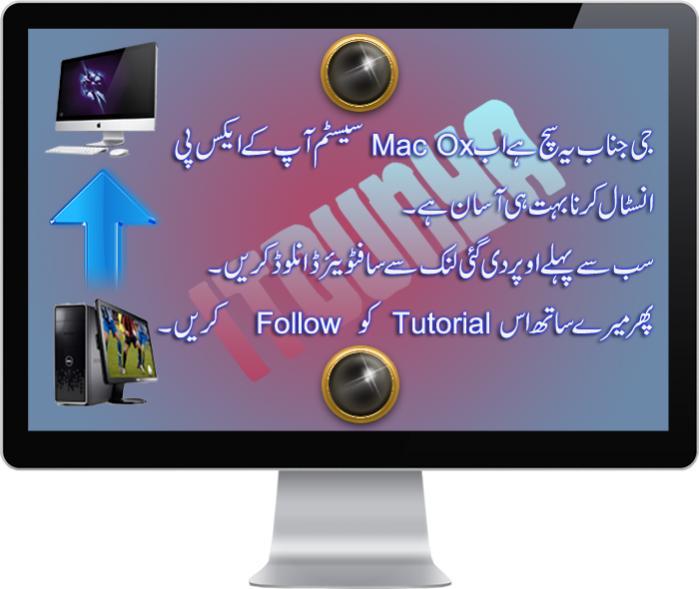 Name:  xp to mac 2.jpg Views: 2712 Size:  42.5 KB