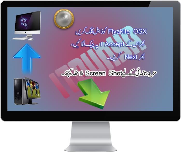 Name:  xp to mac 3a.jpg Views: 2705 Size:  38.2 KB