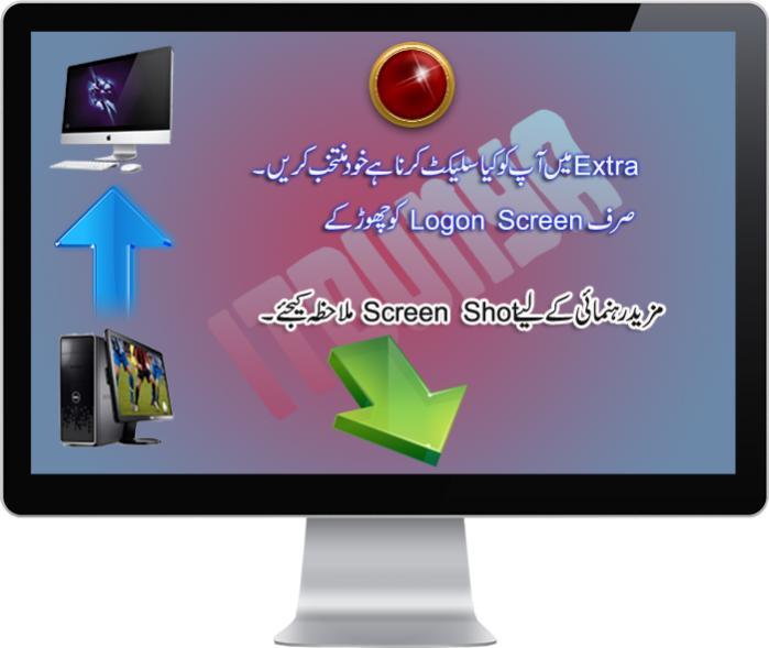Name:  xp to mac 6.jpg Views: 2682 Size:  36.7 KB