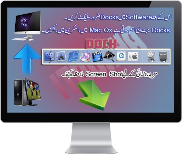 Name:  xp to mac 8a.jpg Views: 2654 Size:  44.8 KB