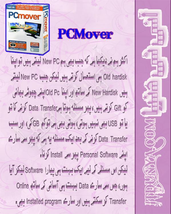 Name:  PCM 1.jpg Views: 3134 Size:  73.1 KB