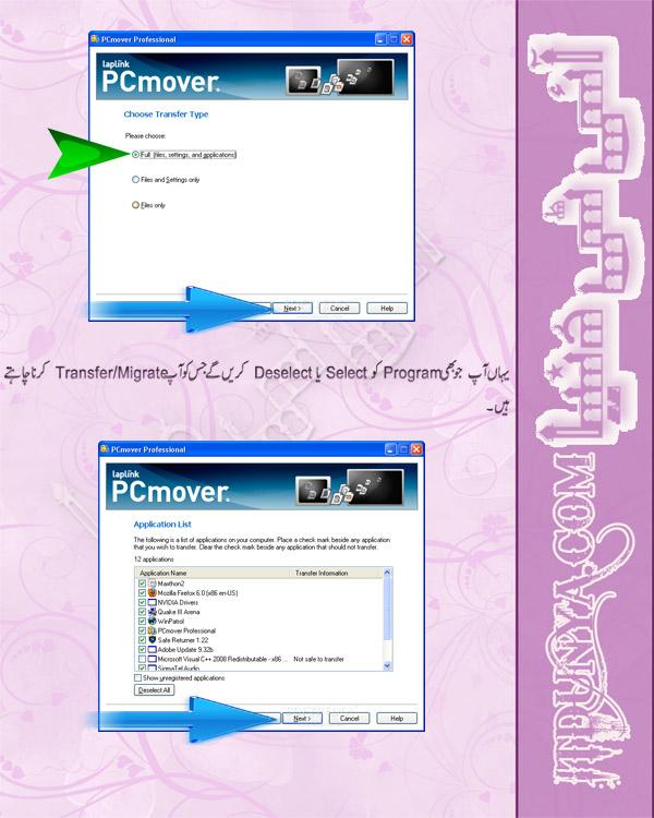 Name:  PCM 5.jpg Views: 3056 Size:  148.6 KB