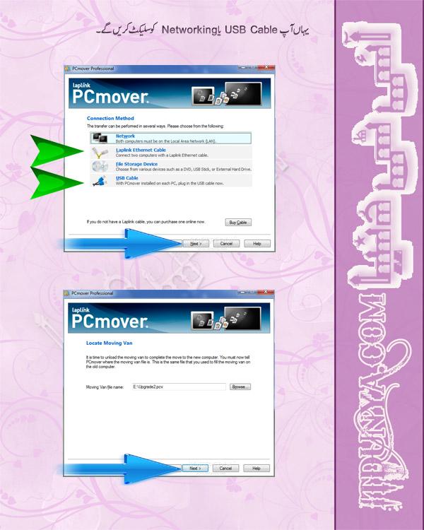 Name:  PCM 7.jpg Views: 3002 Size:  144.8 KB