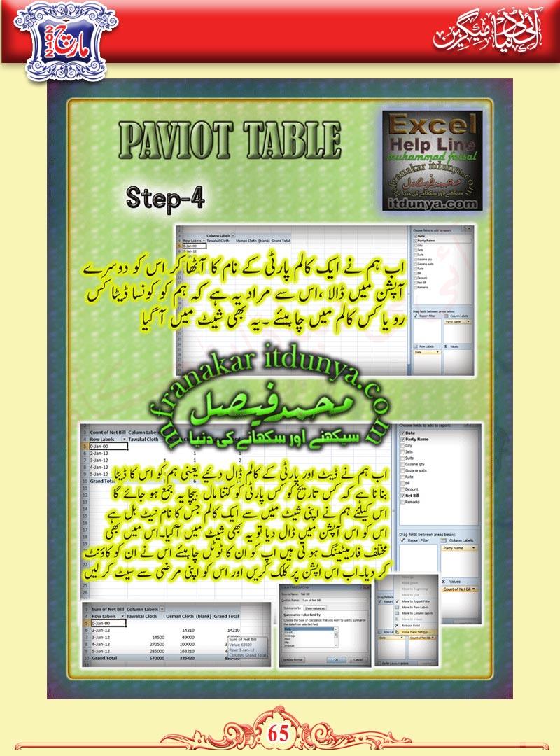 Name:  page65.jpg Views: 1505 Size:  171.0 KB