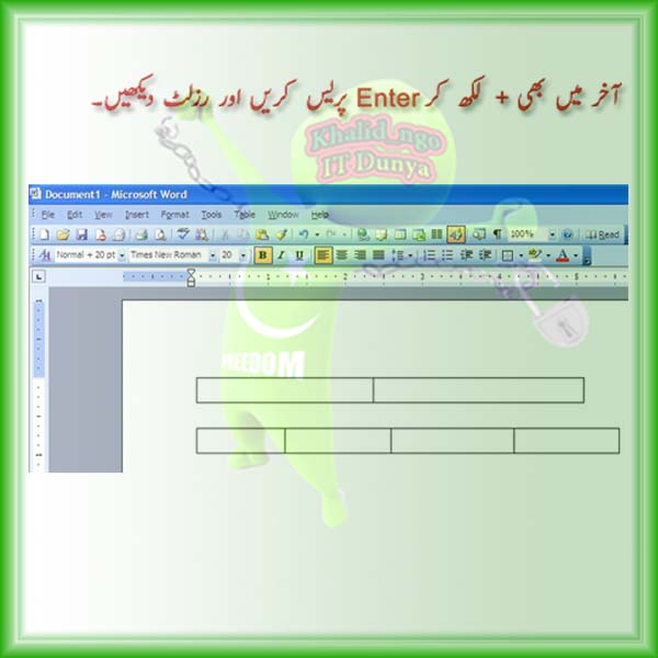 Name:  3.jpg Views: 3396 Size:  53.8 KB
