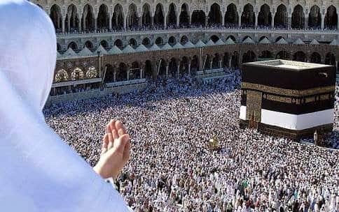 Name:  Hajj Mubarak3.jpg Views: 48 Size:  32.7 KB