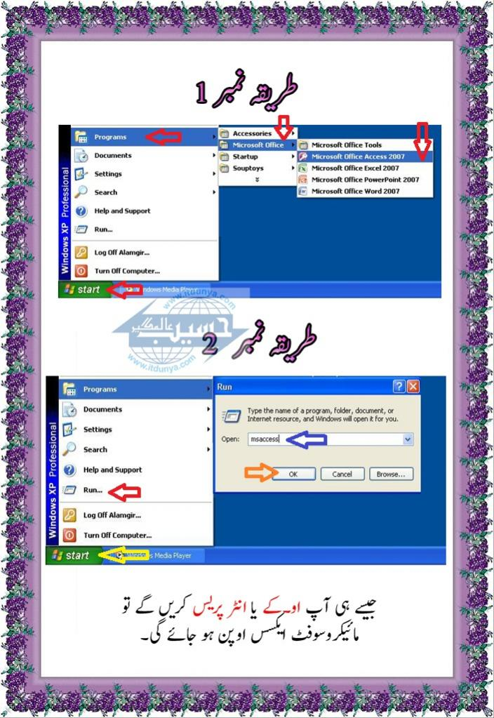 Name:  class one page 2.jpg Views: 5753 Size:  128.9 KB