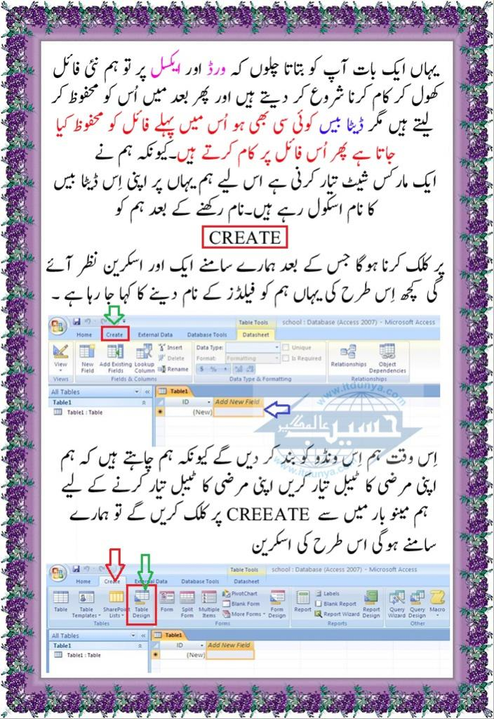 Name:  class one page 4.jpg Views: 5745 Size:  153.6 KB