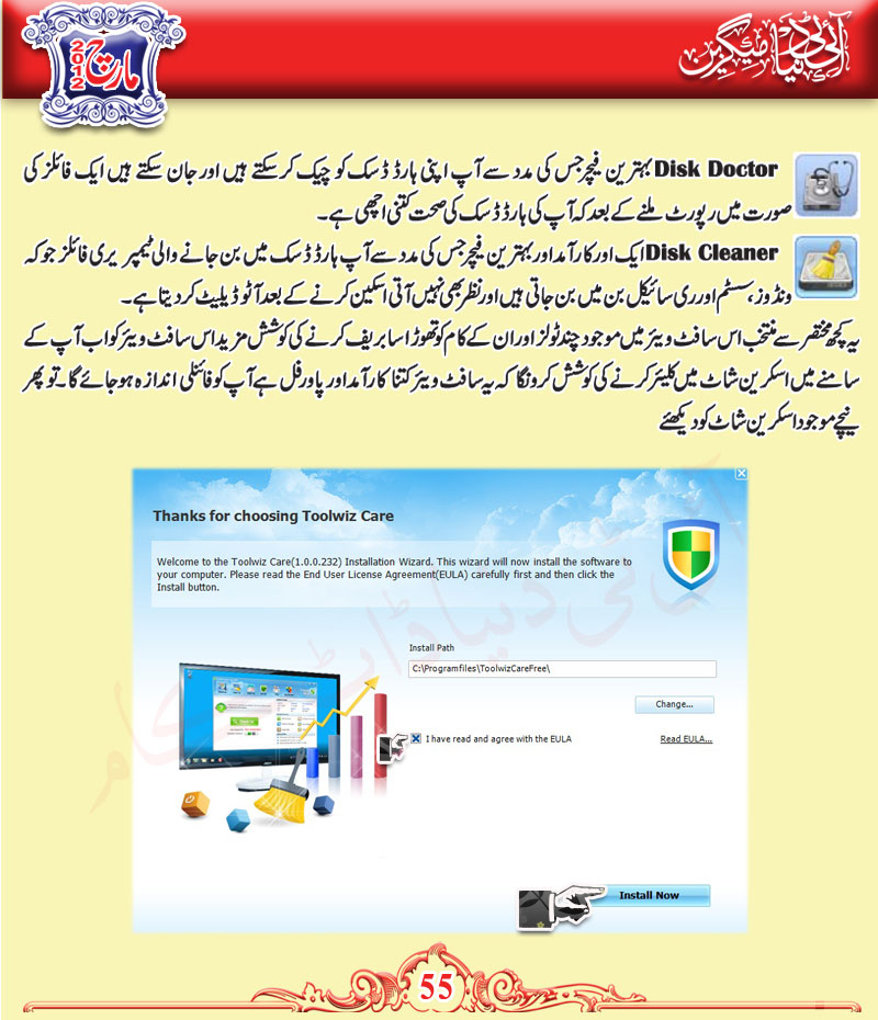 Name:  page55.jpg Views: 1545 Size:  154.3 KB