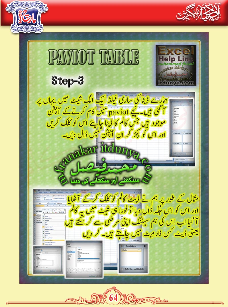 Name:  page64.jpg Views: 1515 Size:  170.4 KB