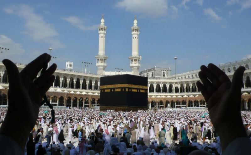 Name:  Hajj Mubarak 1.jpg Views: 45 Size:  51.9 KB