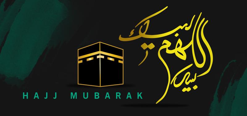 Name:  Hajj Mubarak 2.png Views: 50 Size:  164.9 KB
