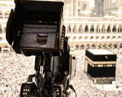 Name:  Hajj Mubarak4.jpg Views: 45 Size:  28.9 KB